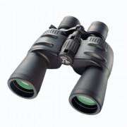 Bresser Spezial Zoomar 7-35x50 Zoom binokkel